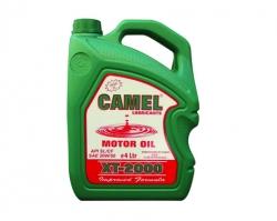 Camel motor oil xt2000 slcf
